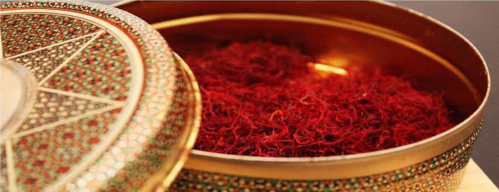 Saffron(الزعفران)