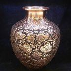 Persian handicrafts –engraved metal